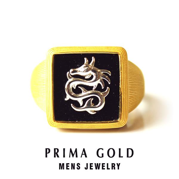 純金 24K ドラゴン オニキス 印台リング 指輪 メンズ 男性 イエローゴールド K18WG プレゼント 誕生日 記念日 贈物 24金 ジュエリー アクセサリー ブランド プリマゴールド PRIMAGOLD K24 送料無料