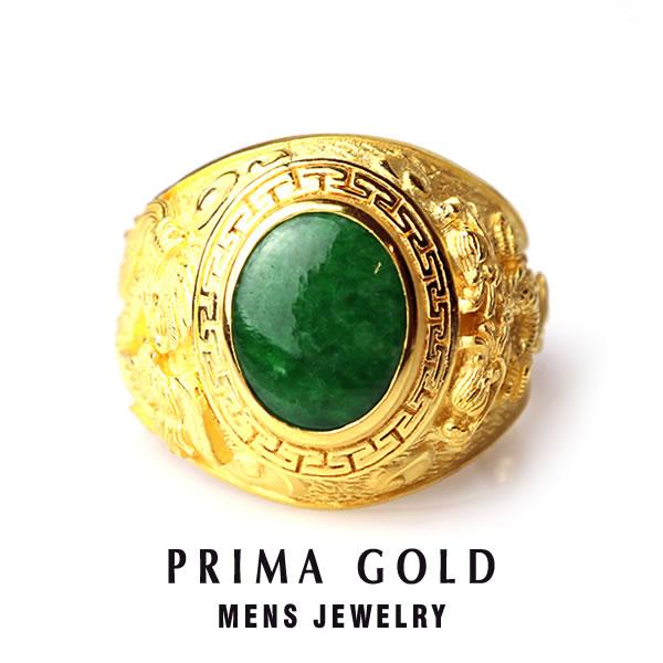 Pure Gold Chinese Phoenix Dragon Jade Ring Men Man Yellow Gift Present Birthday Memorial Day 24 Karat Jewelry Accessories Brand