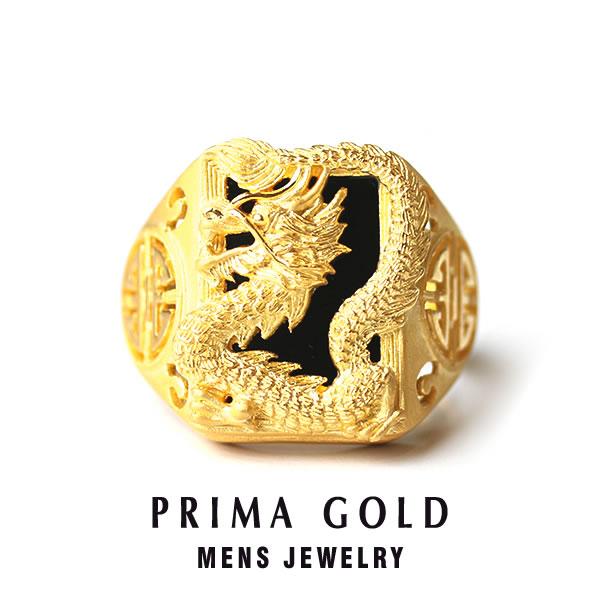 純金 24K ドラゴン 龍 オニキス 印台リング 指輪 メンズ 男性 イエローゴールド プレゼント 誕生日 記念日 贈物 24金 ジュエリー アクセサリー ブランド プリマゴールド PRIMAゴールド K24 送料無料