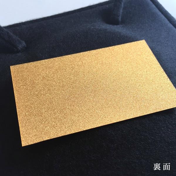 オリジナル名刺 贈物 純金カード イエローゴールド メンズ レディース ネームカード 24金 シート ギフト プレゼント 誕生日 記念日 プリマアート PRIMAART K24 名刺作成