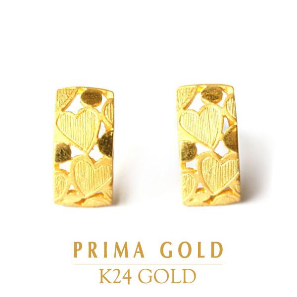 純金 PRIMAGOLD プリマゴールド【送料無料】透かし模様 ハート【純金 ピアス】K24 pierce【純金 イヤリング変更可】【レディース】24k 24金 純金 ゴールド ジュエリー