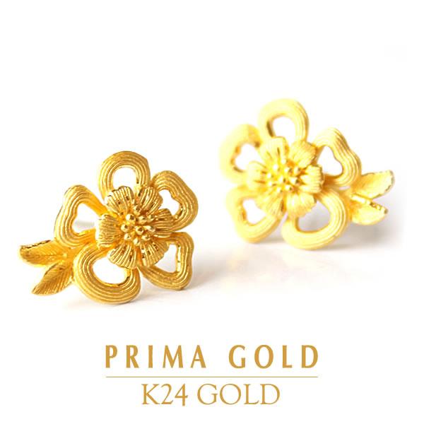 純金 24K PRIMAGOLD プリマゴールド 【送料無料】Bride Rose(ブライド・ローズ)【ピアス】 24金 ジュエリー【女性用 レディース】 ピュアゴールド【旅行・デート】【イヤリング変更可】