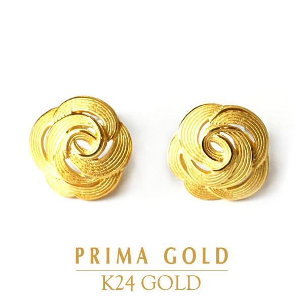 純金 24K PRIMAゴールド プリマゴールド【送料無料】花(フラワー) モチーフ【ピアス】 pierce【イヤリング変更可】【レディース】 24金 ゴールド ジュエリー