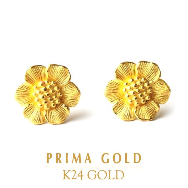 純金 24K ピアス 4金 イエローゴールド【女性用 レディース】プリマゴールド PRIMAゴールド K24 【送料無料】イヤリング変更可【別途】