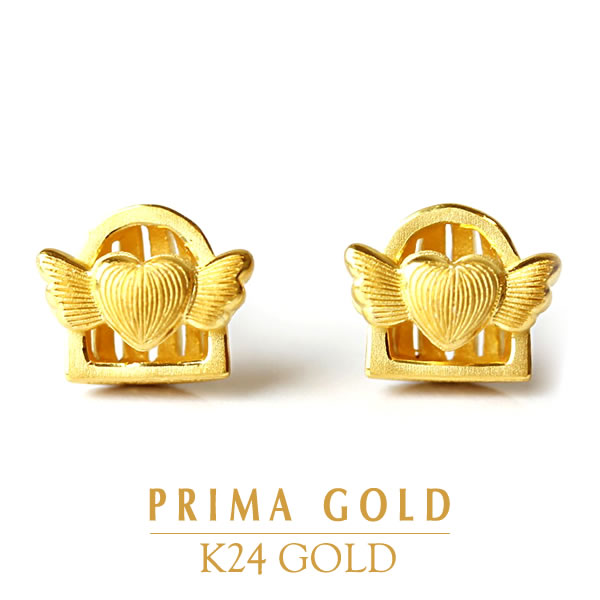 純金 24K PRIMAゴールド プリマゴールド【送料無料】羽 ハート モチーフ【ピアス】 pierce【イヤリング変更可】【レディース】 24金 ゴールド ジュエリー