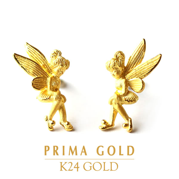 純金 ピアス 妖精 24k Pure Gold Pierce - 不思議の国の可愛い妖精が耳元で囁きかけて笑顔を誘う 4金 商舗 24K 売り込み イエローゴールド 女性用 PRIMAGOLD レディース 送料無料 K24 イヤリング変更可