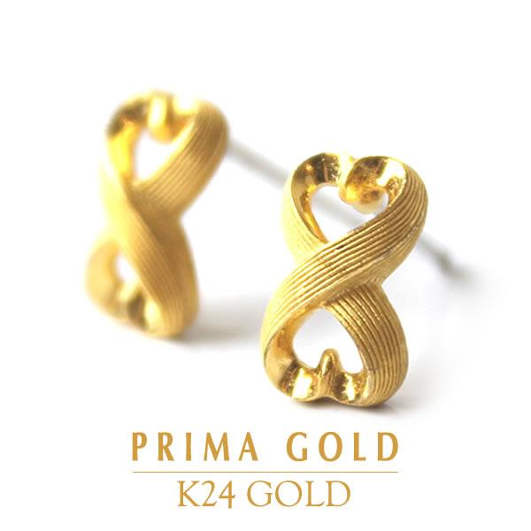 純金 24K ハートモチーフ ピアス送料無料 純金 24K 24金 イエローゴールド 指輪 レディース プレゼント 誕生日 PRIMAGOLD プリマゴールド Gold Pierce【イヤリング変更可】