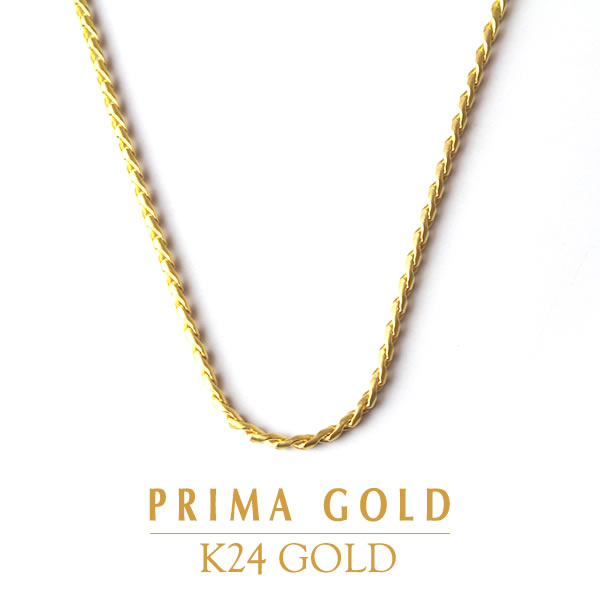 Pure Gold Necklace Lady S Chain Woman Yellow Design Gift Present Birthday 24 Karat Jewelry Accessories Brand Metal