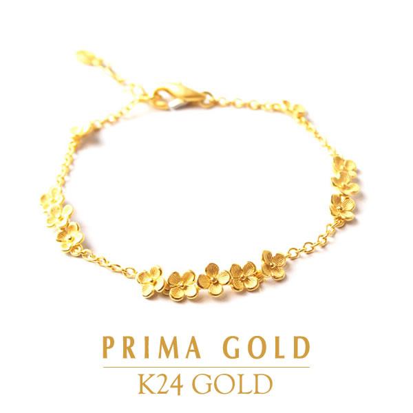 純金 ブレスレット 小花 レディース 女性 イエローゴールド ギフト プレゼント 誕生日 記念日 贈物 24金 ジュエリー アクセサリー ブランド 品質保証 人気 プリマゴールド PRIMAGOLD K24 送料無料