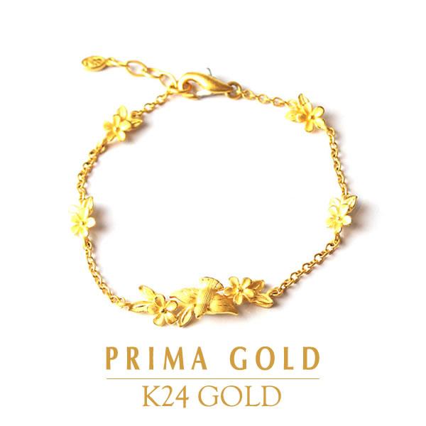 純金 ブレスレット 小鳥 チェーン レディース 女性 イエローゴールド プレゼント 誕生日 記念日 贈物 24金 ジュエリー アクセサリー ブランド プリマゴールド PRIMAGOLD K24 送料無料