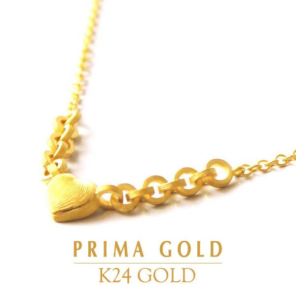 純金 24K PRIMAGOLD プリマゴールド 【送料無料】 【ハート・デライト】 【ネックレス】 【HEART DELIGHT】 24金 ゴールド