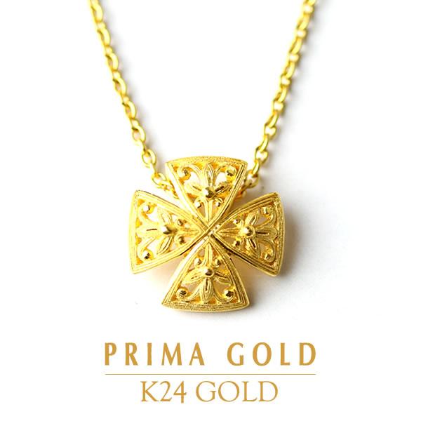 純金 24K レース模様 クロス ペンダント レディース 女性 イエローゴールド プレゼント 誕生日 贈物 24金 ジュエリー アクセサリー ブランド プリマゴールド PRIMAゴールド K24 送料無料