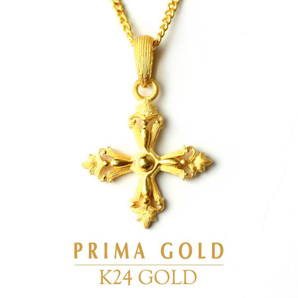 純金 24K クロス 正十字 ペンダント レディース 女性 イエローゴールド プレゼント 誕生日 贈物 24金 ジュエリー アクセサリー ブランド プリマゴールド PRIMAゴールド K24 送料無料