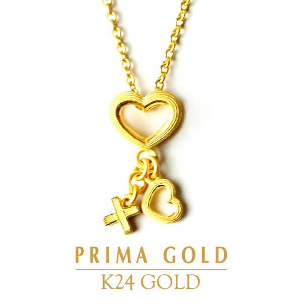 純金 24K ハート プラス ペンダント レディース 女性 イエローゴールド プレゼント 誕生日 贈物 24金 ジュエリー アクセサリー ブランド プリマゴールド PRIMAゴールド K24 送料無料