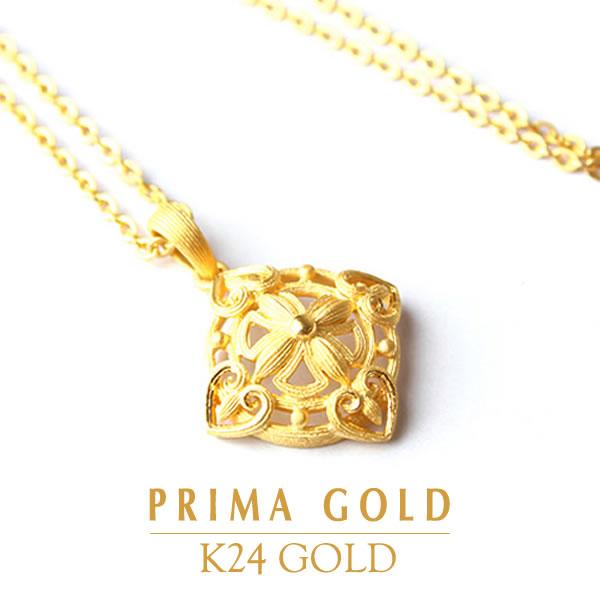 純金 24K クラシカル ゴシック ペンダント レディース 女性 イエローゴールド プレゼント 誕生日 贈物 24金 ジュエリー アクセサリー ブランド プリマゴールド PRIMAゴールド K24 送料無料