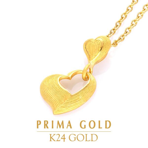 純金 24K 2つのハート ペンダント レディース 女性 イエローゴールド プレゼント 誕生日 贈物 24金 ジュエリー アクセサリー ブランド プリマゴールド PRIMAGOLD K24 送料無料