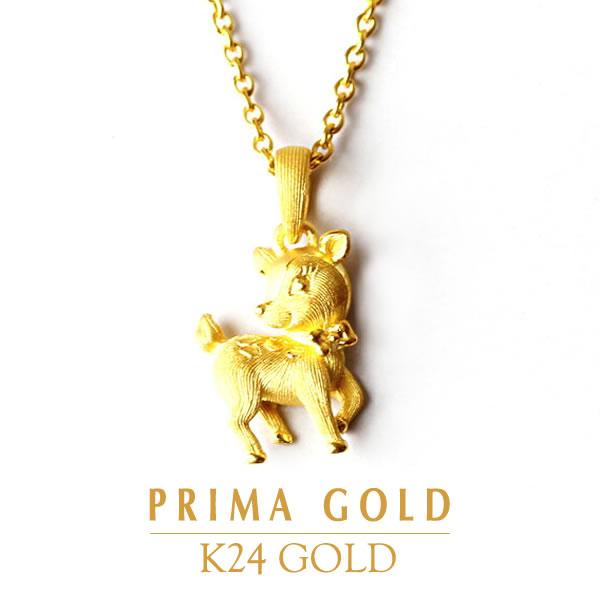 純金 24K リボン 小鹿 ペンダント レディース 女性 イエローゴールド プレゼント 誕生日 贈物 24金 ジュエリー アクセサリー ブランド プリマゴールド PRIMAゴールド K24 送料無料