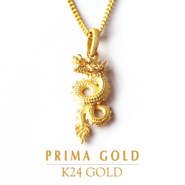 f2c5894074059 Pure gold pendant dragon dragon lucky charm Lady's woman yellow gold gift  present birthday present 24-karat gold jewelry accessories brand guarantee  ...