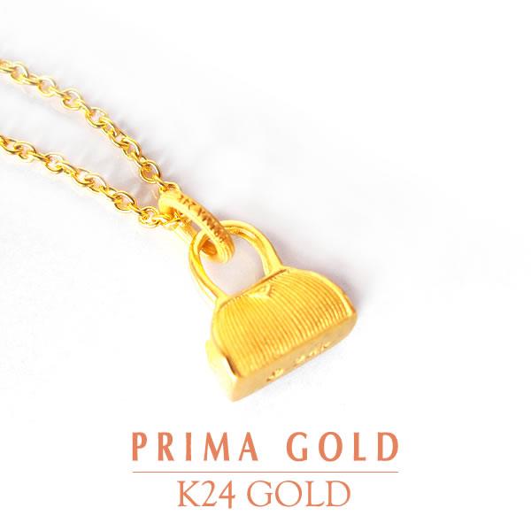 純金 24K ペンダントネックレス 鞄 チャーム レディース 女性 イエローゴールド シルバー925 チェーン 24金 ジュエリー アクセサリー ブランド 可愛い プリマゴールド PRIMAGOLD K24 送料無料