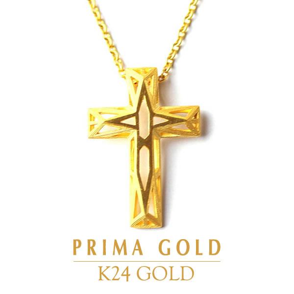 純金 24K クロス 十字架 ペンダント レディース 女性 イエローゴールド プレゼント 誕生日 贈物 24金 ジュエリー アクセサリー ブランド プリマゴールド PRIMAGOLD K24 送料無料
