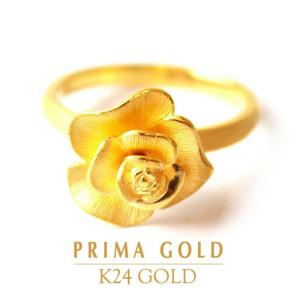 純金 24K 指輪 ローズ リング レディース 女性 イエローゴールド プレゼント 誕生日 贈物 24金 ジュエリー アクセサリー ブランド プリマゴールド PRIMAゴールド K24 送料無料