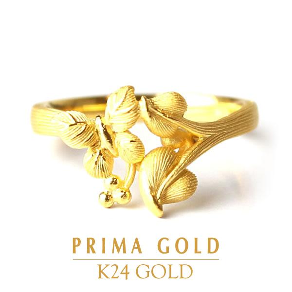 純金 24K 指輪 バタフライ 蝶 リーフ リング レディース 女性 イエローゴールド プレゼント 誕生日 贈物 24金 ジュエリー アクセサリー ブランド プリマゴールド PRIMAゴールド K24 送料無料