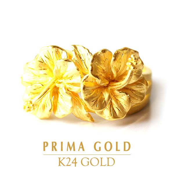 純金 24K 指輪 ハイビスカス リング レディース 女性 イエローゴールド プレゼント 誕生日 贈物 24金 ジュエリー アクセサリー ブランド プリマゴールド PRIMAゴールド K24 送料無料