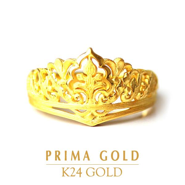 純金 24K 指輪 クラウン 王冠 リング レディース 女性 イエローゴールド プレゼント 誕生日 贈物 24金 ジュエリー アクセサリー ブランド プリマゴールド PRIMAGOLD K24 送料無料