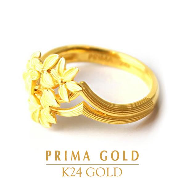 純金 24K 指輪 フラワー 花 リング レディース 女性 イエローゴールド プレゼント 誕生日 贈物 24金 ジュエリー アクセサリー ブランド プリマゴールド PRIMAゴールド K24 送料無料