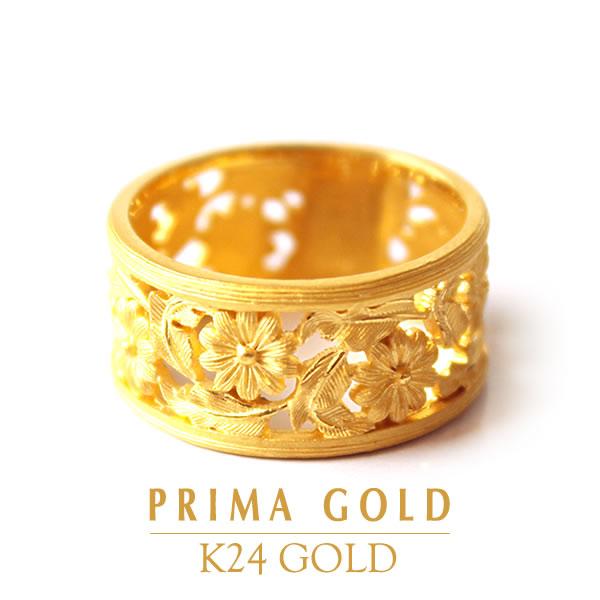 純金 リング 可憐なコスモス(10~20号)/24k Pure Gold/Ring - 清楚な気持ちでまといたい高貴なフラワーモチーフ 純金 24K 指輪 コスモス フラワー 花 リング レディース 女性 イエローゴールド 記念日 誕生日 贈物 24金 ジュエリー アクセサリー ブランド プリマゴールド PRIMAGOLD K24 送料無料