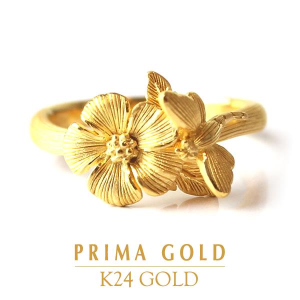 純金 24K 指輪 花 トンボ リング レディース 女性 イエローゴールド プレゼント 誕生日 贈物 24金 ジュエリー アクセサリー ブランド プリマゴールド PRIMAゴールド K24 送料無料