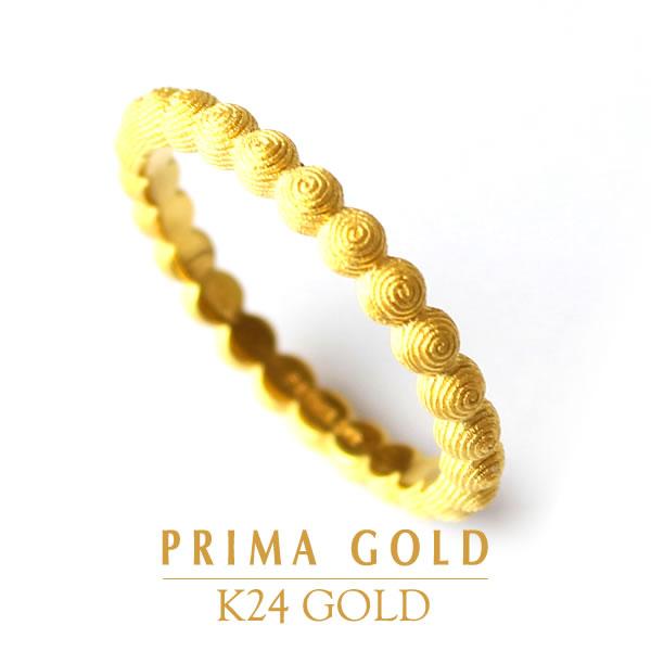 純金 指輪 リング レディース 女性 イエローゴールド ギフト プレゼント 誕生日 贈物 24金 ジュエリー アクセサリー ブランド 地金 品質保証 人気 プリマゴールド PRIMAGOLD K24 送料無料