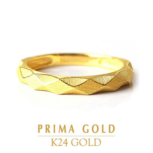 純金 24K 指輪 ダイヤカット シンプル 太身 リング レディース 女性 イエローゴールド プレゼント 誕生日 贈物 24金 ジュエリー アクセサリー ブランド プリマゴールド PRIMAゴールド K24 送料無料