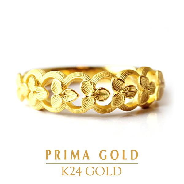 純金 24K 指輪 小花 リング レディース 女性 イエローゴールド プレゼント 誕生日 贈物 24金 ジュエリー アクセサリー ブランド プリマゴールド PRIMAゴールド K24 送料無料