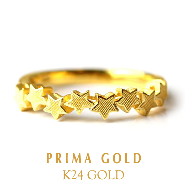 1a92345f0aa46 Pure gold ring star star ring Lady's woman yellow gold gift present  birthday present 24-karat gold jewelry accessories brand metal guarantee of  ...