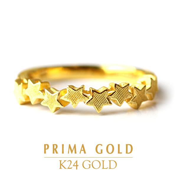 純金 24K 指輪 スター 星 リング レディース 女性 イエローゴールド プレゼント 誕生日 贈物 24金 ジュエリー アクセサリー ブランド プリマゴールド PRIMAゴールド K24 送料無料