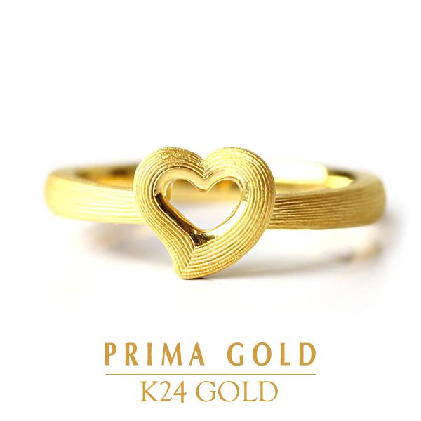 純金 24K 指輪 オープンハート リング レディース 女性 イエローゴールド プレゼント 誕生日 贈物 24金 ジュエリー アクセサリー ブランド プリマゴールド PRIMAGOLD K24 送料無料
