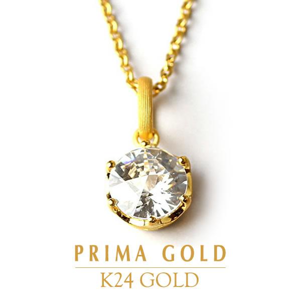 純金 トパーズ 天然石 12mm ペンダント レディース 女性 イエローゴールド ギフト プレゼント 誕生日 贈物 24金 ジュエリー アクセサリー ブランド 品質保証 人気 プリマゴールド PRIMAGOLD K24 送料無料