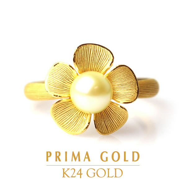 純金 24K 指輪 一粒パール 真珠 リング レディース 女性 イエローゴールド プレゼント 誕生日 贈物 24金 ジュエリー アクセサリー ブランド プリマゴールド PRIMAGOLD K24 送料無料
