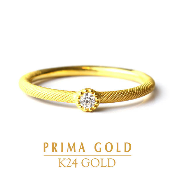 aca203fcb Pure gold pinkie ring little finger one diamond Lady's woman yellow gold  gift present birthday present ...