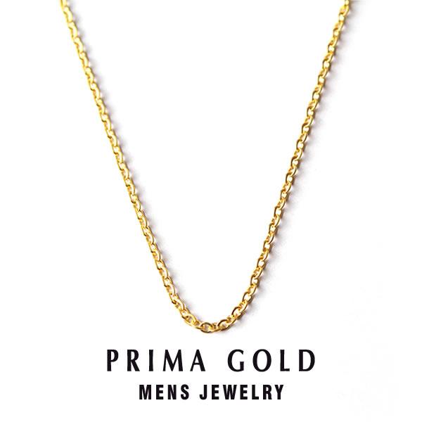a534ccb96b2 Pure gold men necklace adzuki bean chain adzuki bean man yellow gold gift  present birthday memorial ...