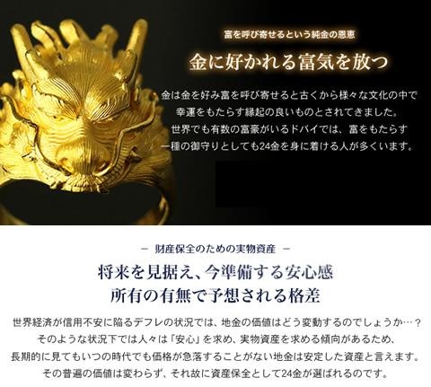 純金 タイ国王陛下生誕80周年 ペンダント レディース 女性 イエローゴールド ギフト プレゼント 誕生日 贈物 24金 ジュエリー アクセサリー ブランド 品質保証 人気 プリマゴールド PRIMAGOLD K24