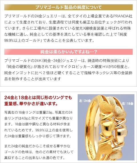 0d29c05fd19 ... Pure gold men necklace adzuki bean chain adzuki bean man yellow gold  gift present birthday memorial ...