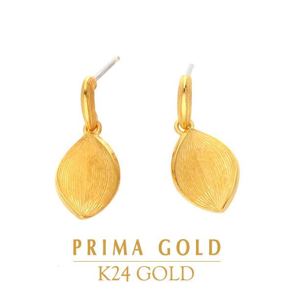 純金 24K ピアス リーフ レディース 女性 イエローゴールド プレゼント 誕生日 贈物 24金 ジュエリー アクセサリー ブランド プリマゴールド PRIMAゴールド K24 送料無料
