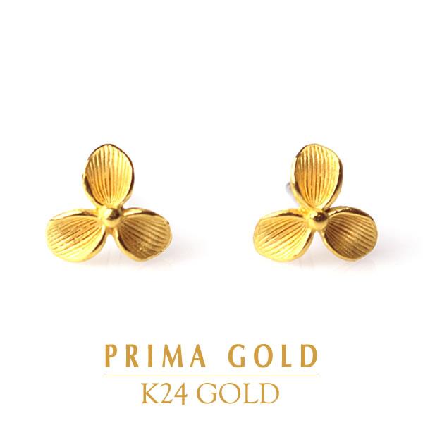 純金 24K ピアス フラワー 小花 花 レディース 女性 イエローゴールド プレゼント 誕生日 贈物 24金 ジュエリー アクセサリー ブランド プリマゴールド PRIMAゴールド K24 送料無料