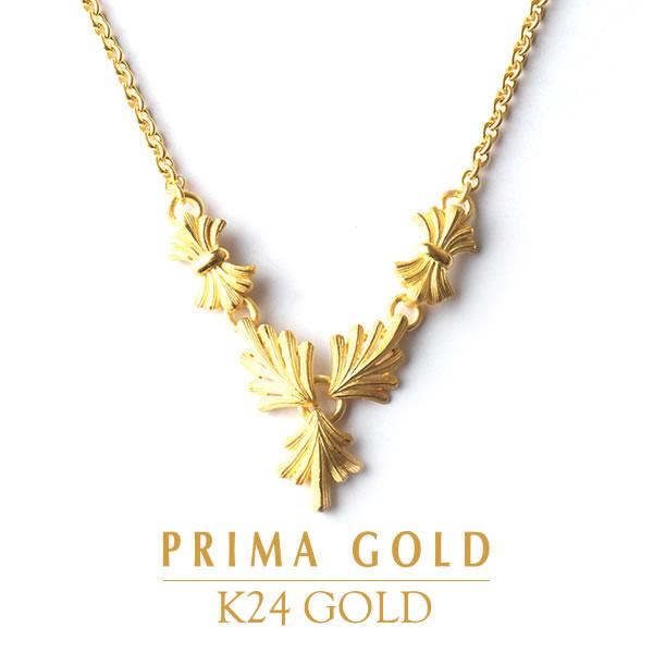 純金 24K ネックレス【ハイコレクション】【ネックレス】24金 YG【レディース 女性用 ゴールド】PRIMAGOLD K24 プリマゴールド【送料無料】【贈り物】