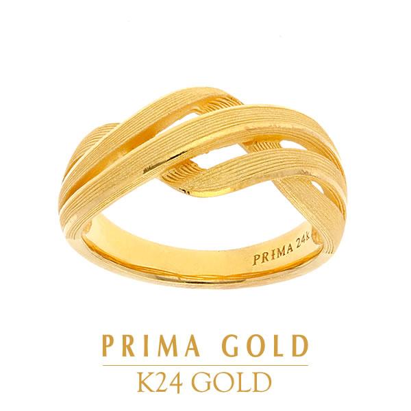 純金 24K 指輪 ひねり 曲線 レディース 女性 イエローゴールド プレゼント 誕生日 贈物 24金 ジュエリー アクセサリー ブランド プリマゴールド PRIMAGOLD K24 送料無料