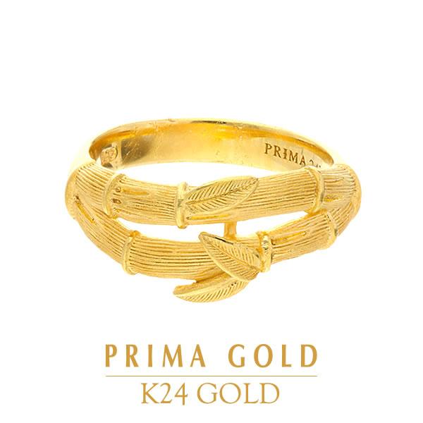 純金 24K 指輪 バンブー 竹 和 レディース 女性 イエローゴールド プレゼント 誕生日 贈物 24金 ジュエリー アクセサリー ブランド プリマゴールド PRIMAGOLD K24 送料無料