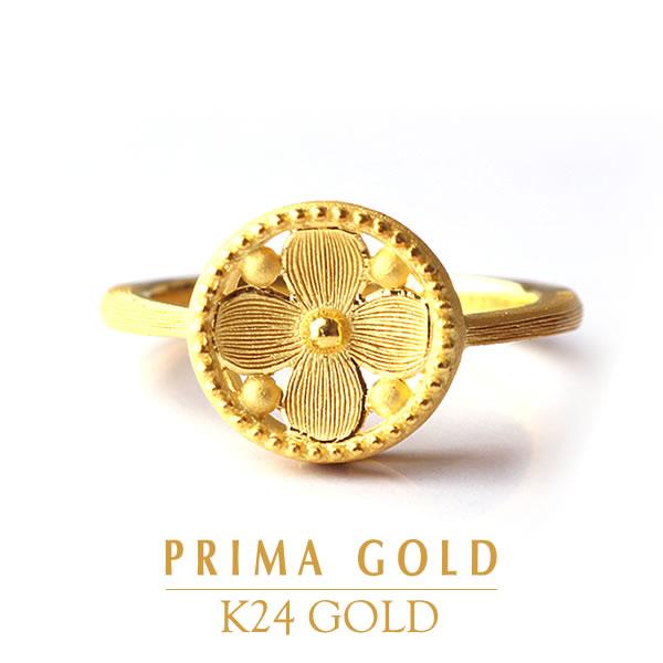 純金 24K 指輪 フラワー 花 ミル打ち レディース 女性 イエローゴールド プレゼント 誕生日 贈物 24金 ジュエリー アクセサリー ブランド プリマゴールド PRIMAGOLD K24 送料無料