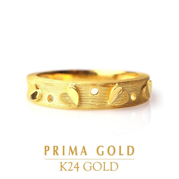 純金 24K 指輪 ハート レディース 女性 イエローゴールド プレゼント 誕生日 贈物 24金 ジュエリー アクセサリー ブランド プリマゴールド PRIMAゴールド K24 送料無料